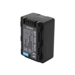 Panasonic VW-VBK180 1720mAh utángyártott akkumulátor